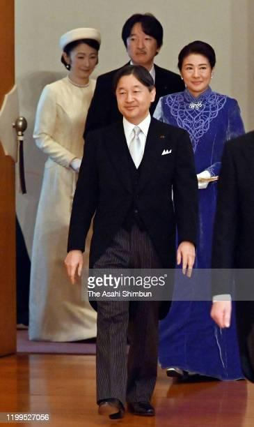 Emperor Naruhito Empress Masako Crown Prince Fumihito and Crown Princess Kiko of Akishino attend the 'Kosho HajimenoGi' first lecture of the New Year...