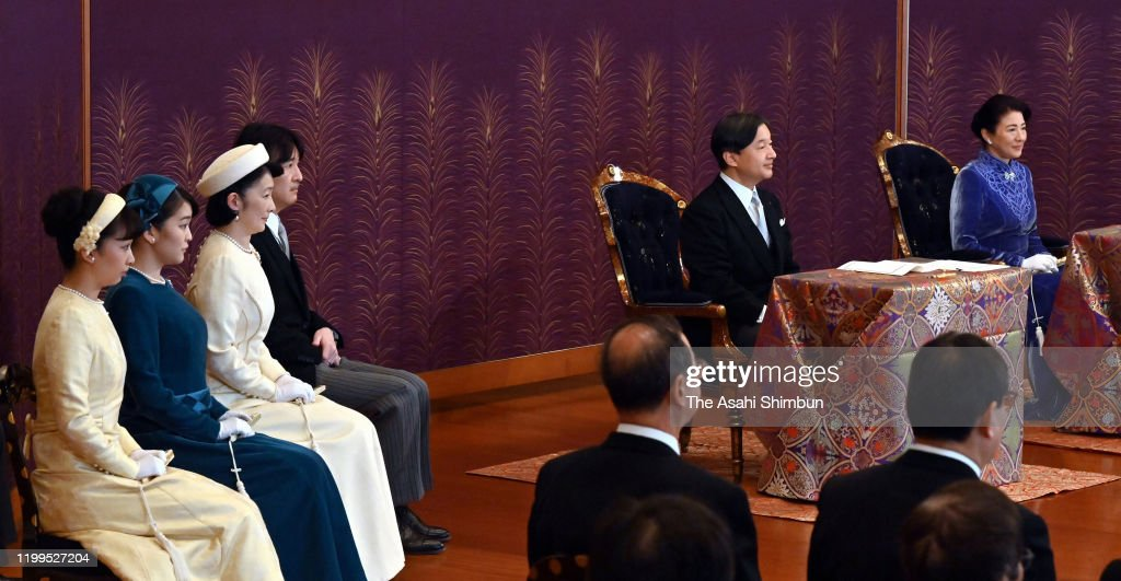 Royal Family Attends First Lecture Of New Year : News Photo