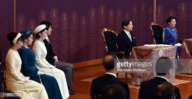 Emperor Naruhito Empress Masako Crown Prince Fumihito Crown Princess Kiko of Akishino Princess Mako of Akishino and Princess Kako of Akishino attend...