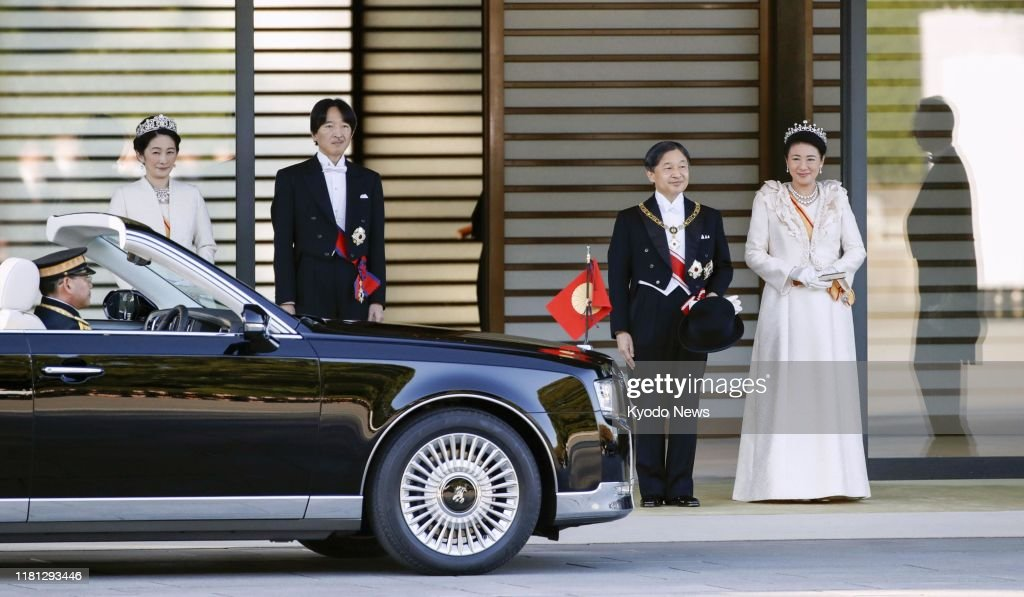 Emperor Naruhito's enthronement ceremony : News Photo