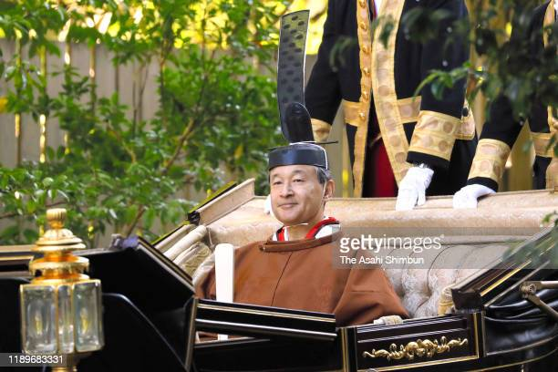 Emperor Naruhito is seen on the coach prior to visiting the Naiku, Inner Shrine of the Ise Shrine on November 23, 2019 in Ise, Mie, Japan. Emperor...