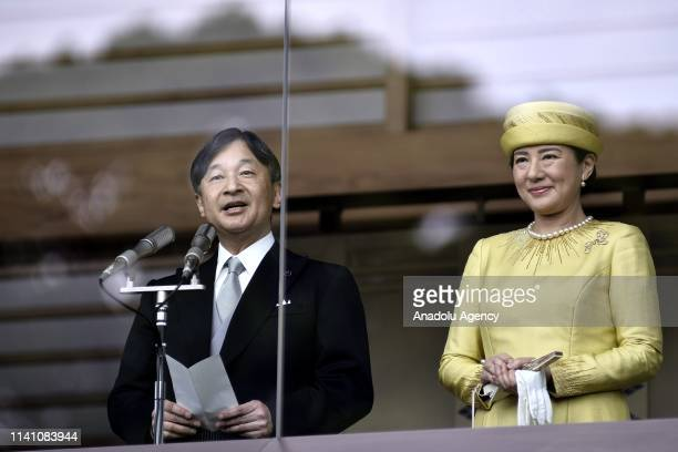 Emperor Naruhito makes his first official public appearance with his wife Empress Masako and other members of the Japanese royal family since his...