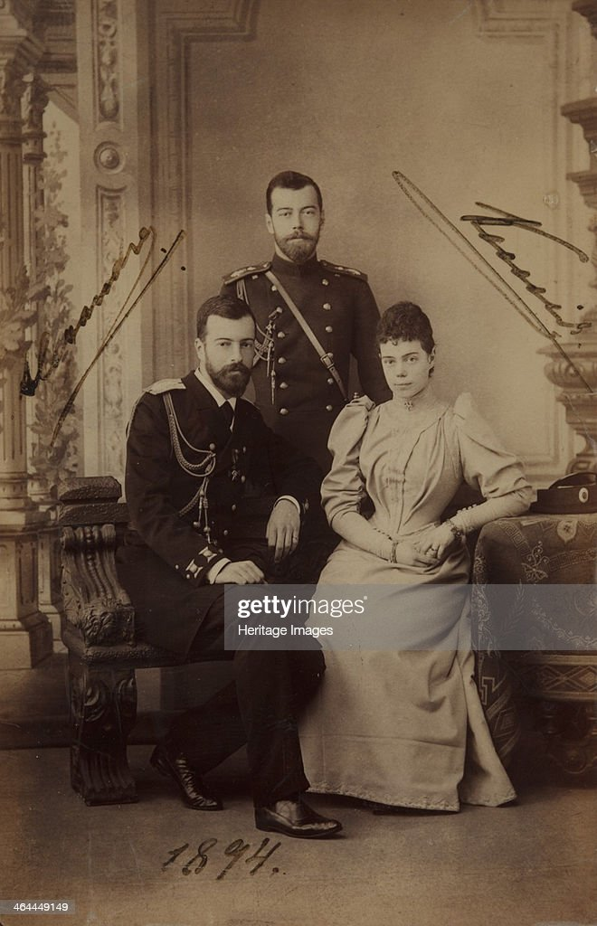 Emperor Nicholas II with Grand Duke Alexander Mikhailovich of Russia and his wife, Grand Duchess Xenia Alexandrovna of Russia. Artist: Anonymous : News Photo