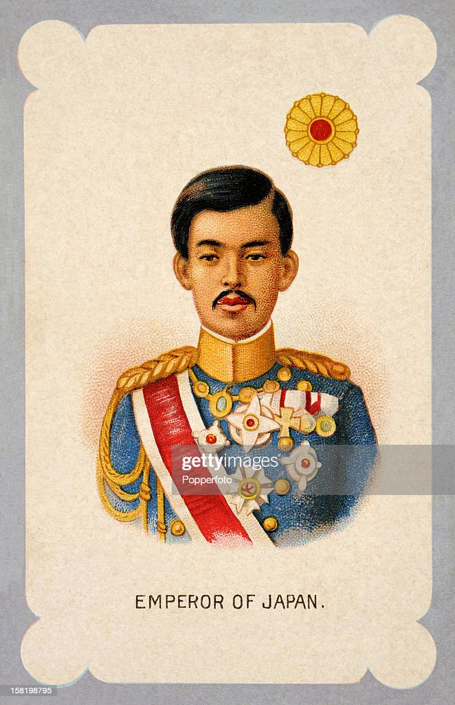 Emperor Yoshihito : ニュース写真