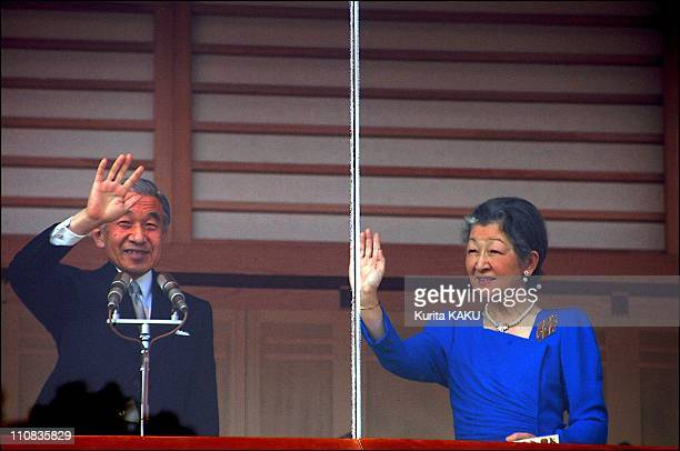 Emperor'S Akihito 69Th Birthday In Tokyo Japan On December 23 2002 Emperor Akihito and Empress Michiko appear at the palace balcony protected in the...