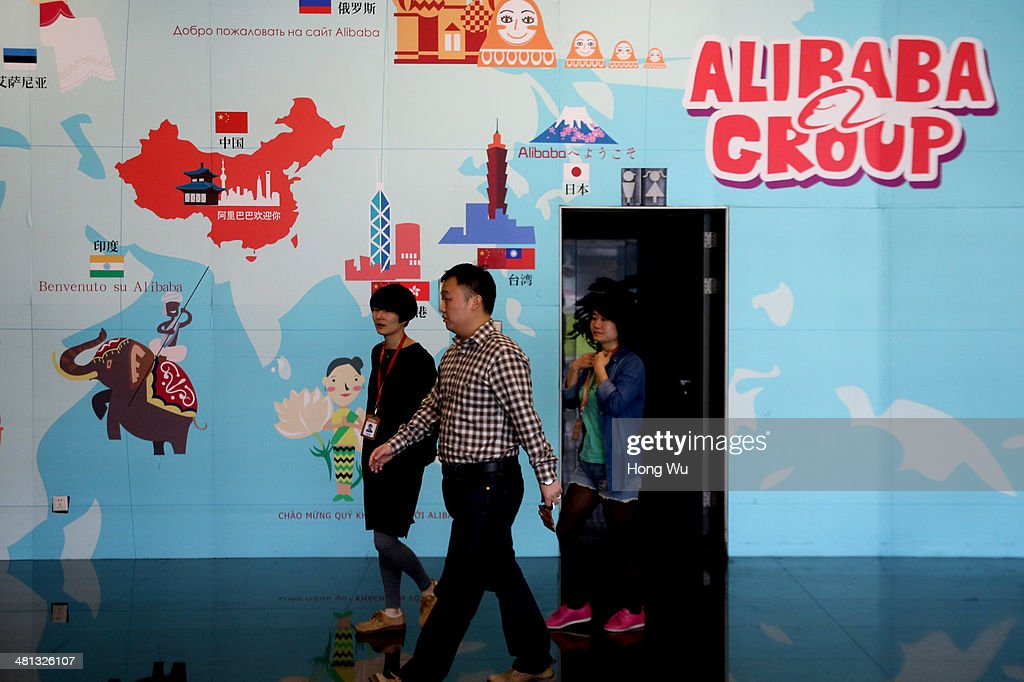 Alibaba To Kick Off IPO In U.S. : News Photo