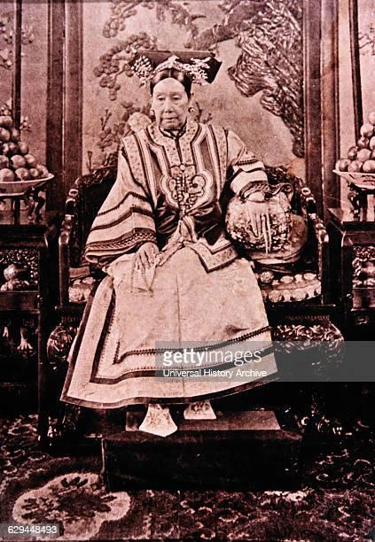 Empress Dowager Cixi Empress of China 18611908 Portrait 1908