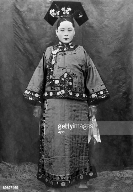 U HSI Empress dowager of China 18751908