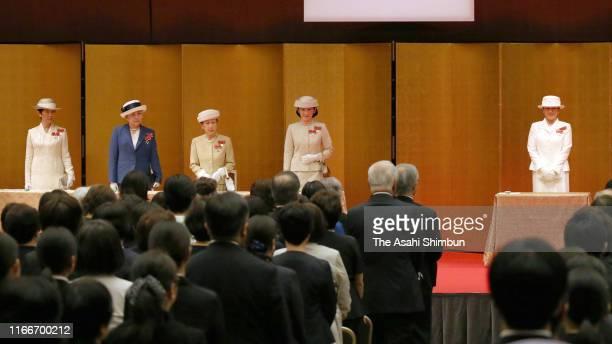 Empress Masako, Crown Princess Kiko of Akishino, Princess Hanako of Hitachi, Princess Nobuko of Hitachi and Princess Hisako of Takamado attend the...
