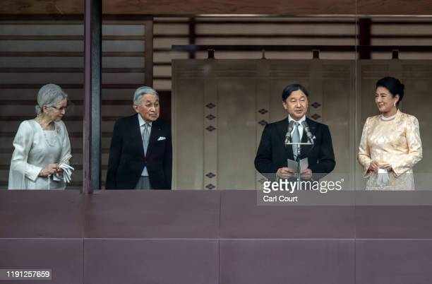 Empress Masako , former empress Michiko and former emperor Akihito look on as Emperor Naruhito of Japan delivers a traditional New Year's greeting at...