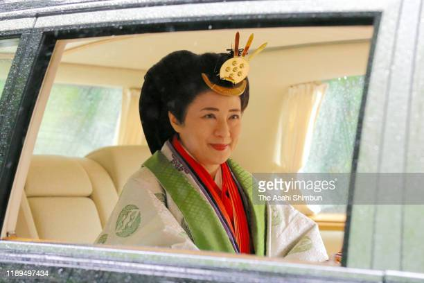Empress Masako is seen after visiting the Geku, outer shrine of the Ise Shrine on November 22, 2019 in Ise, Mie, Japan. Emperor and empress visit the...