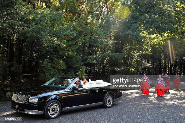 Empress Masako is seen after visiting the Naiku, Inner Shrine of the Ise Shrine on November 23, 2019 in Ise, Mie, Japan. Emperor and empress visit...