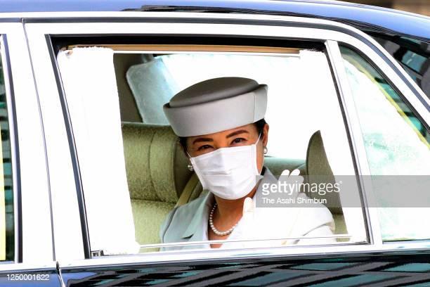 JPN: Royal Family Members Attend 20th Anniversary Memorial Ceremony Of Death Of Empress Kogun