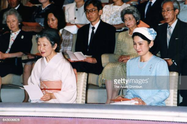 Empress Michiko and Princess Kiko of Akishino attend a concert of the 'Shichikukai' using traditional Japanese music instruments at the Imperial...