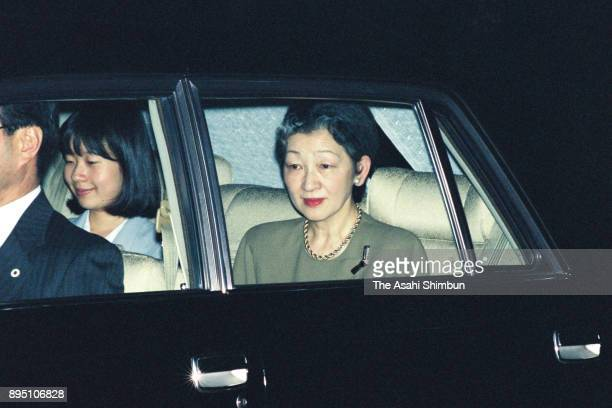 Empress Michiko attends the Imperial Household Agency hospital with Princess Sayako on October 21 1993 in Tokyo Japan