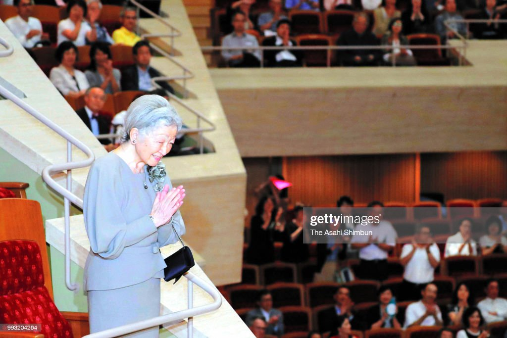 Empress Michiko Attends Japan Philharmonic Orchestra Concert