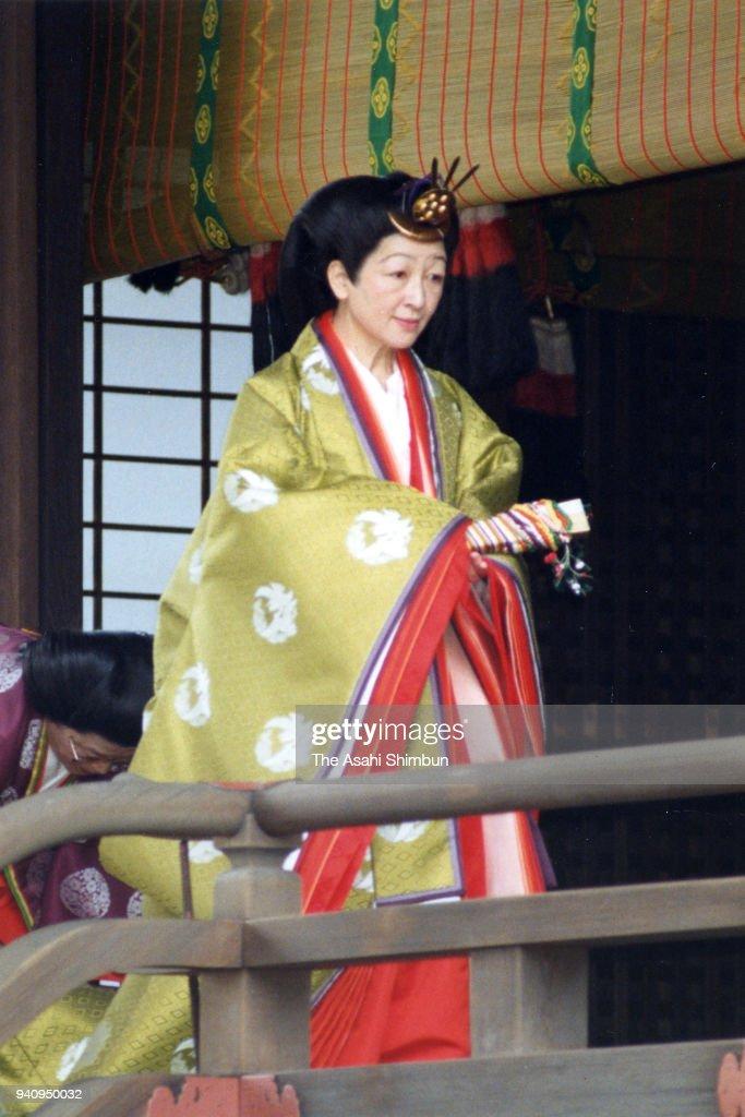Emperor Akihito Attends 'Kijitsu-Hokoku-no-Gi' : News Photo