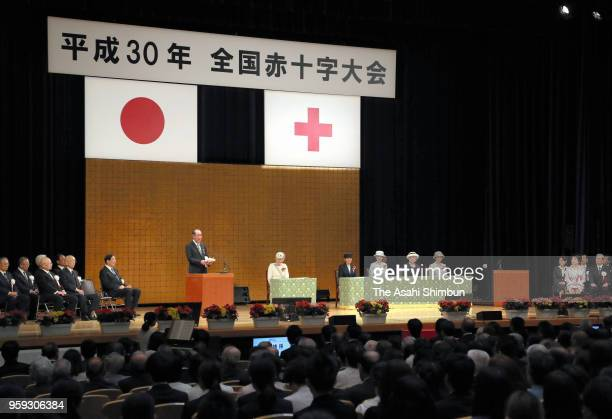 Empress Michiko, Crown Princess Masako, Princess Kiko of Akishino, Princess Nobuko of Mikasa and Princess Hisako of Takamado attend the Japanese Red...