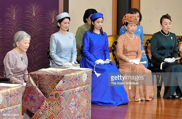 Empress Michiko Princess Kiko of Akishino Princess Kako of Akishino Princess Hanako of Hitachi and Princess Nobuko of Mikasa attend 'KoshoHajimenoGi'...