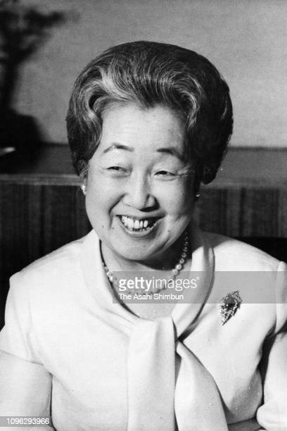 Empress Nagako is seen prior to her 72nd birthday at the Imperial Palace on March 4, 1975 in Tokyo, Japan.