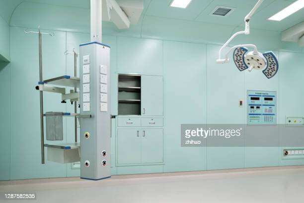 empty hospital operating room - department of health and human services stock pictures, royalty-free photos & images
