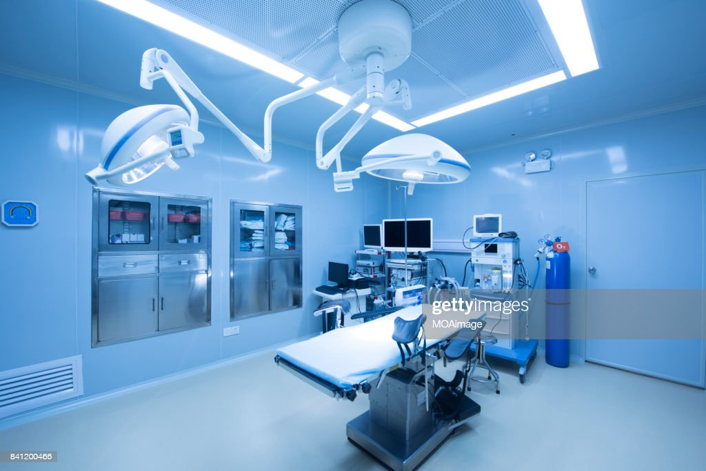 Empty modern operation room : Stock Photo