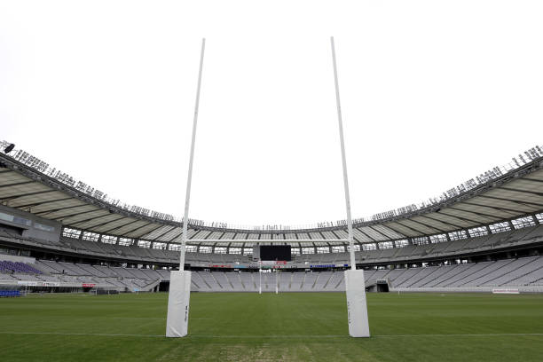 JPN: Olympic Operational Test Event For Rugby Sevens