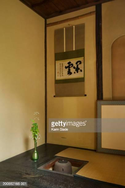 empty tea room - ティールーム ストックフォトと画像