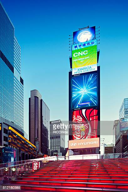empty times square - times square manhattan stock pictures, royalty-free photos & images