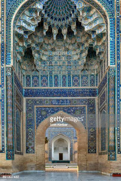 Emtrance of Gur Amir , also seen through the door is the Mausoleum itself , Samarkand Uzbekistan