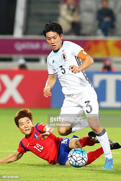 Endo Wataru of Japan in action during the AFC U23 Championship final match between South Korea and Japan at the Abdullah Bin Khalifa Stadium on...