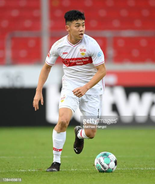 Endo Wataru of Stuttgart controls the ball during the Bundesliga match between VfB Stuttgart and Eintracht Frankfurt at Mercedes-Benz Arena on...