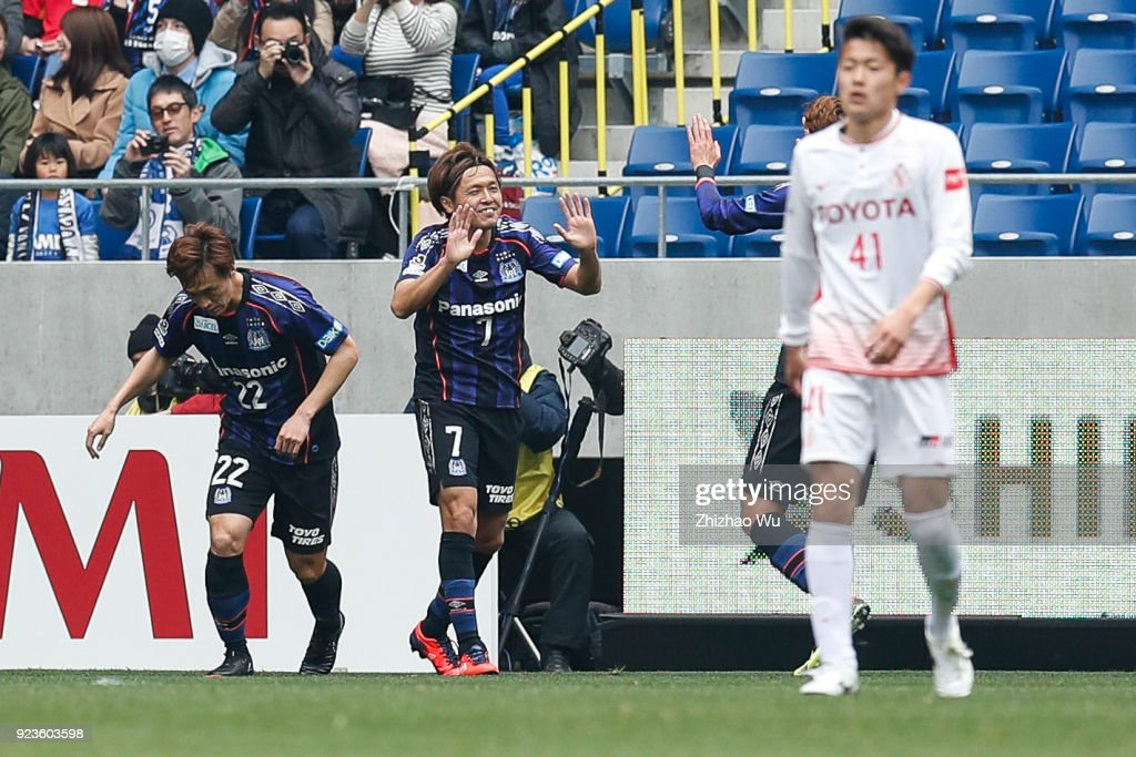Gamba Osaka v Nagoya Grampus - J.League J1