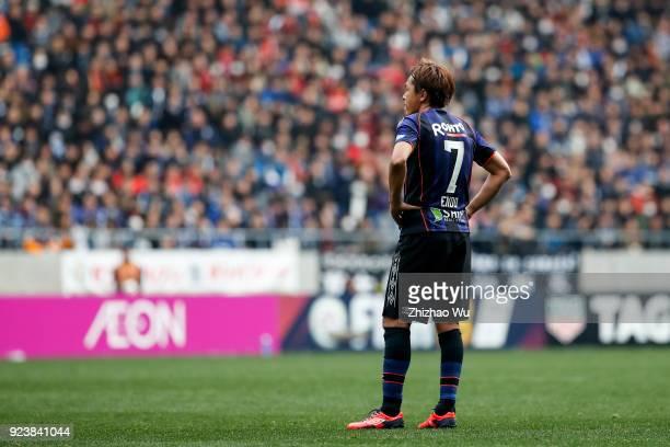 Endo Yasuhito of Gamba Osaka in action during the J.League J1 match between Gamba Osaka and Nagoya Grampus at Suita City Football Stadium on February...