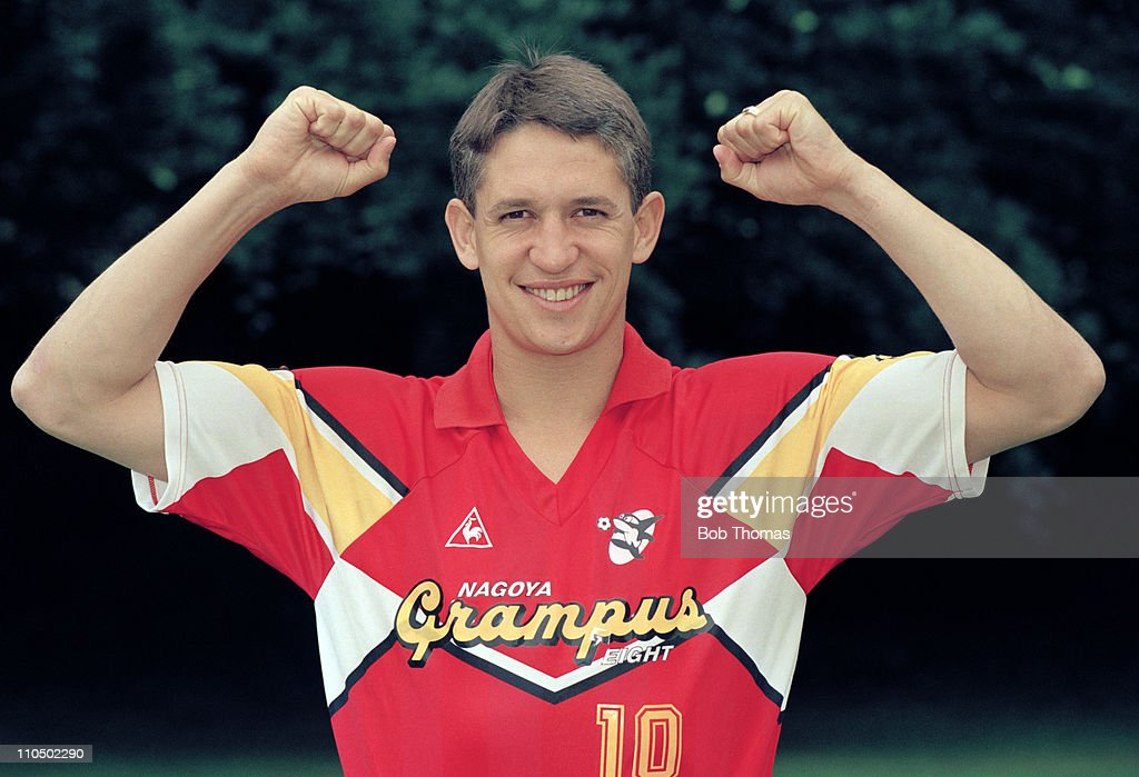 England striker Gary Lineker after joining Japanese J-League team Grampus Eight, photographed in Northampton, circa July 1992.
