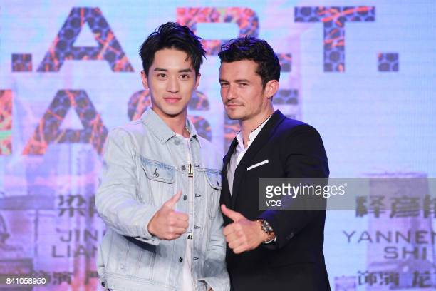 English actor Orlando Bloom and Chinese actor/singer Timmy Xu Weizhou attend a press conference of director Charles Martin's film 'SMART Chase' on...