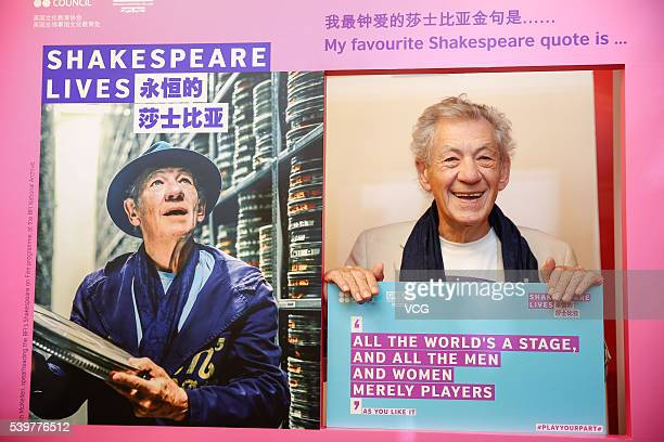 English actor Sir Ian McKellen attends the press conference of Shakespeare on Film during the 19th Shanghai International Film Festival on June 13...
