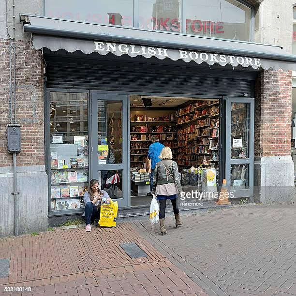アムステルダムで英語書店