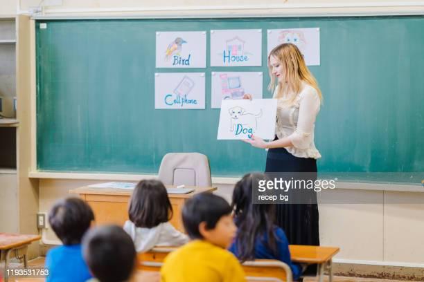 日本の小学校で教える英語教師 - abc ストックフォトと画像