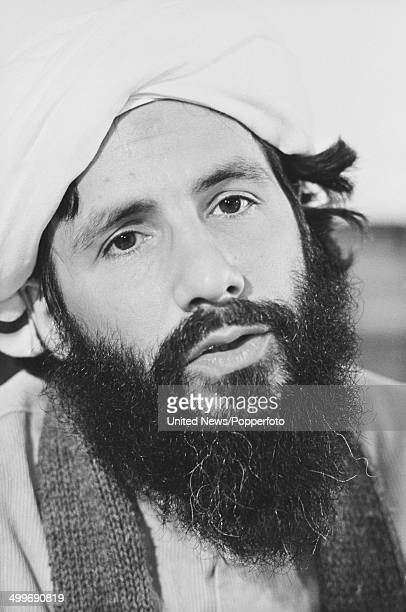 English singer Yusef Islam posed at a conference in London on 27th February 1986