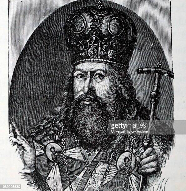 Engraved portrait of Patriarch Nikon of Moscow Patriarch of Moscow and all the Rus'. Dated 17th Century.