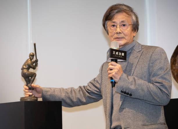 TWN: Sadaharu Oh Exhibition Press Conference