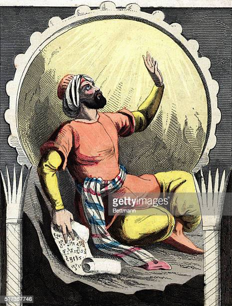 Engraving depicting Mohammed in the cave at Hira Undated color illustration