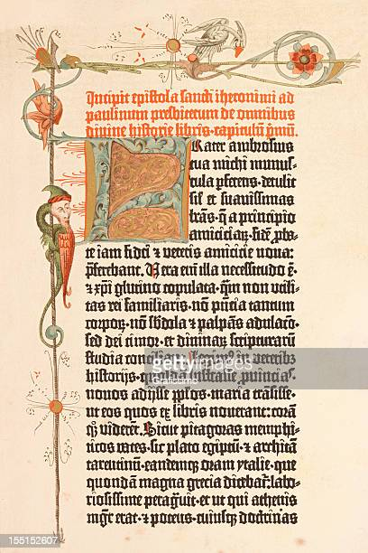Engraving page of Gutenberg bible printed in 1455