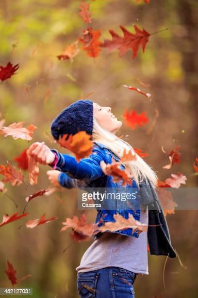 秋お楽しみいただけます。
