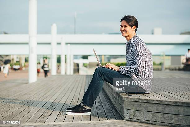 Enjoying the outdoors with a laptop
