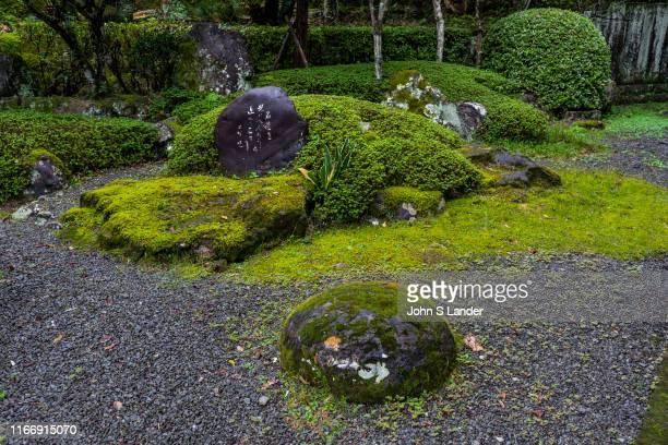 SHIKOKU SUKUMO KOCHI JAPAN Enkoji is a Shingon Buddhist temple number 39 on the Shikoku 88 Temple Pilgrimage It is famous for its pond garden and...