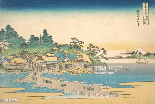 Enoshima in Sagami Province , from the series Thirty-six Views of Mount Fuji , circa 1830-32. Artist Hokusai.