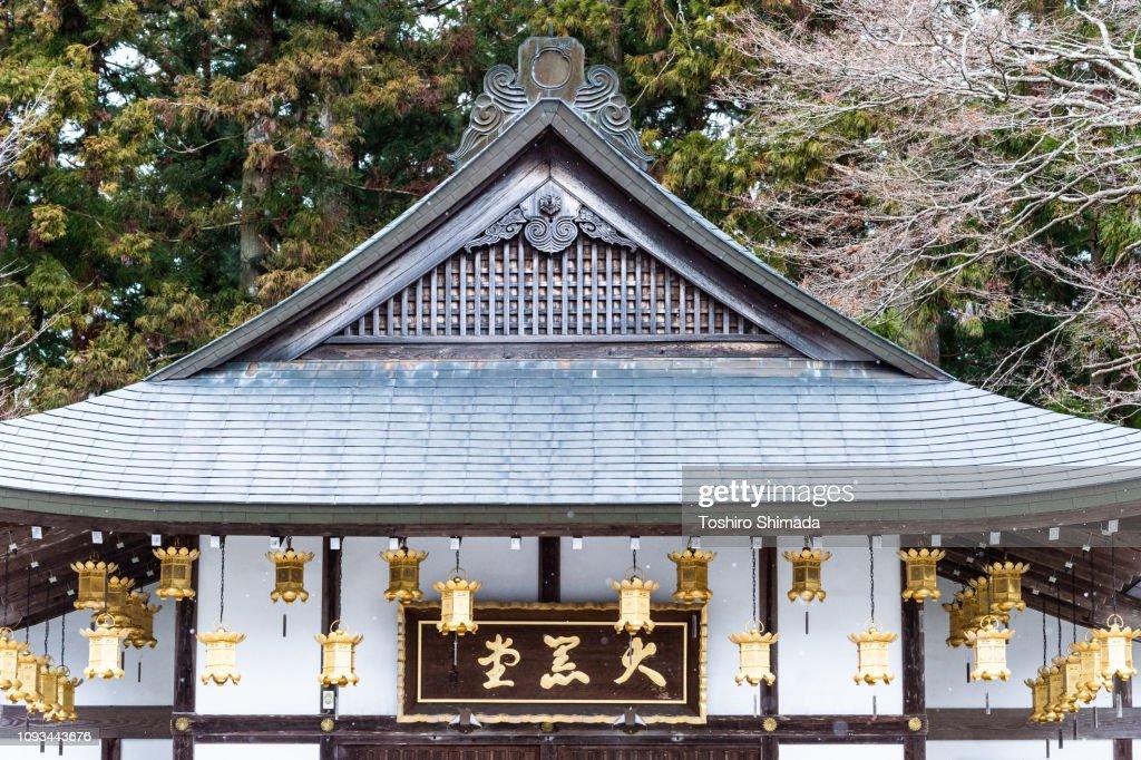 Enryaku-ji temple - Shiga, Japan : ストックフォト