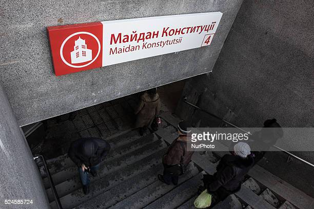 Enter of the quotMaidan Konstytutsiiquot metro station renamed in the framework of the law on decommunisation metro station formerly known as...